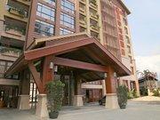 三亚四季海庭酒店