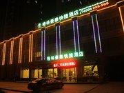 格林豪泰(蚌埠淮上区政府快捷酒店)