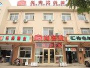 Thank Inn (Tianjin Wuqing District Branch)