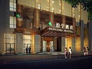 宁波柏宁酒店(原泊宁酒店鄞州万达店)