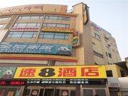 速8(泰安长途汽车总站店)