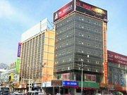 汉庭酒店(泰安火车站店)
