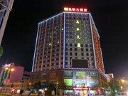 泸西皇朝大酒店