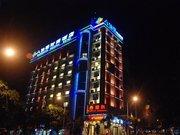 达州宣汉八仙楼时尚酒店