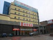 如家快捷酒店(胶州福州南路店)