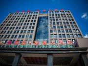 临沧金海棠东港大酒店