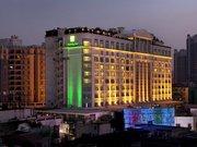 Holiday Inn Guangzhou Shifu
