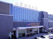 Grand Metropark Hotel Shandong