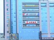 如家快捷酒店(桂林中心广场两江四湖店)