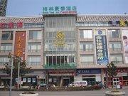 格林豪泰(海安明珠城店)