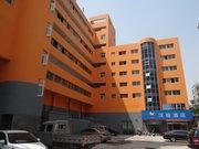 Hanting Hotel(Luoyang Zhongzhou East Road Branch)