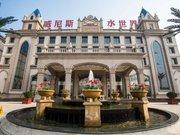临汾华尧威尼斯水世界温泉主题酒店