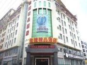 佳捷连锁酒店(琼中汽车总站店)