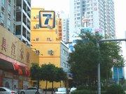 7天连锁酒店(河源火车站店)
