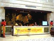 Mengjin Mingyang International Hotel(Luoyang)