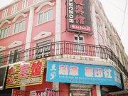 东宁红城快捷宾馆