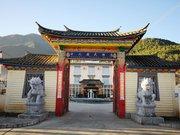 Nuer Guo Hotel - Lijiang