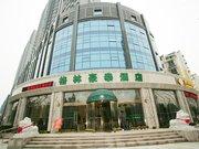 格林豪泰(南昌青山北路商务酒店)
