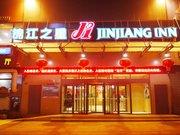 Jinjiang Inn- Qingdao Jiaozhou East Road Branch