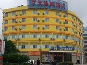 7天连锁酒店(龙岩闽西交易城店)