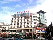 7天连锁酒店(宁波天童北路宋诏桥店)
