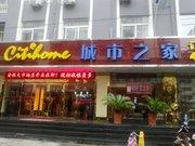 City Inn Hotel(Hefei Anhui Market Branch)