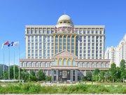 汕头裕通国际大酒店