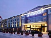 Yangzhou Grand Skylight Hotel