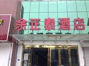连云港余正泰酒店