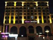 牡丹江碧海蓝天商务宾馆