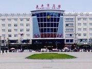 原平黄河京都大酒店
