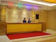霍州瑞丰商务酒店