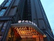Totem Impression Hotels (Wuhou Sichuan University)