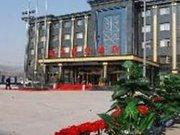 河北华丰裕达酒店(武安)(原河北磁丰商务酒店)