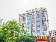 速8酒店(峨眉店)