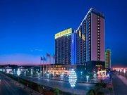 Empark Grand Hotel - Kunming