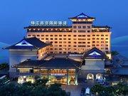 西安锦江西京国际饭店