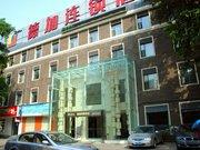 德加连锁酒店(武汉天地解放公园店)