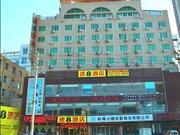 速8酒店(天水石马坪店)