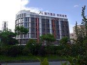 江门鹤山魅力酒店