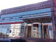 锦州鑫香岛商务宾馆(马家店)