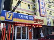 7天连锁酒店(吉林龙潭区政府店)