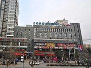 格林豪泰(宿迁泗洪人民南路步行街快捷酒店)