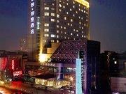 Huachen Kenzo Hotel Hangzhou