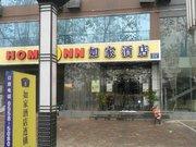 如家快捷酒店(亳州魏武大道火车站店)