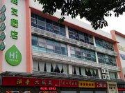 Hanting Haiyou Hotel (Shenzhen Jingtian Branch)