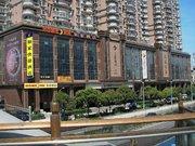 如家(上海外滩城隍庙店)