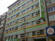 Hi Inn Shengyang Fengtian Street