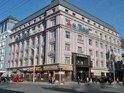 黑河永利商务酒店