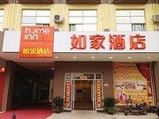 如家快捷酒店(宁海客运中心店)